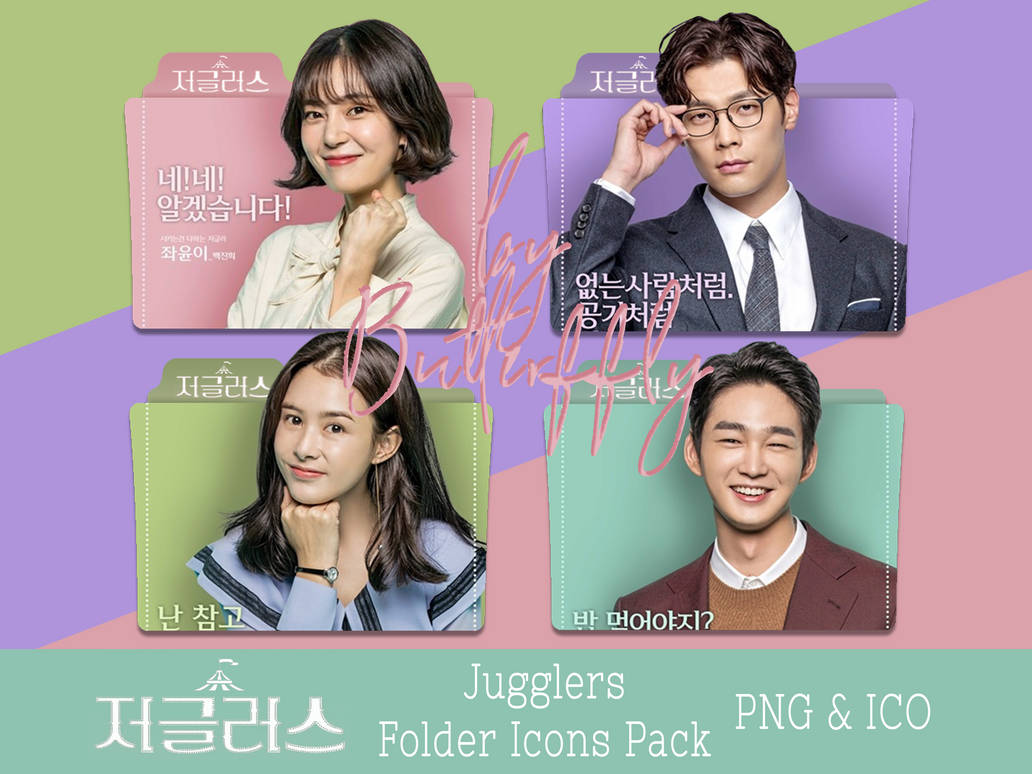 K-Drama Jugglers Folder Icons Pack by Butterffly on DeviantArt