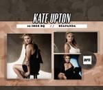 Photopack 10026 - Kate Upton