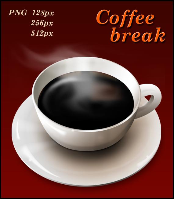 coffee break by redmile on deviantart. Black Bedroom Furniture Sets. Home Design Ideas