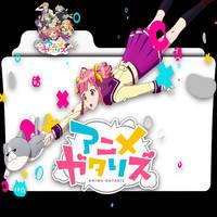 Anime-gataris Folder Icon