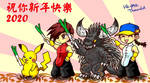 2020Newyear card animated by HK-09R