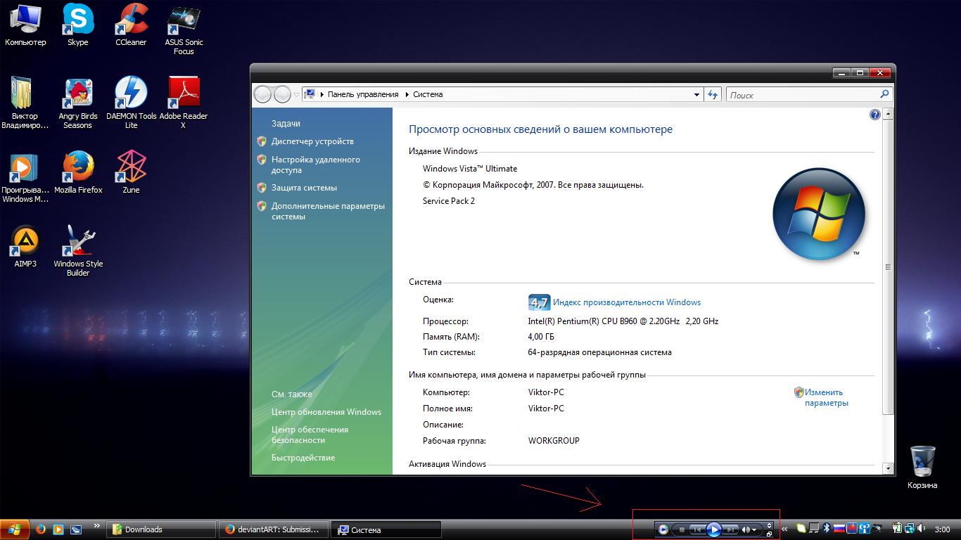 windows media player windows xp 32 bit