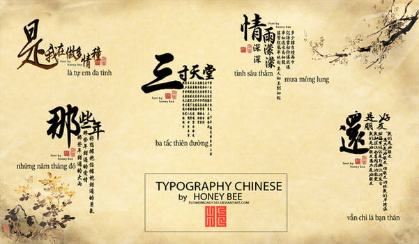 TYPOGRAPHY CHINESES by Honey Bee (Flowerroad1501)