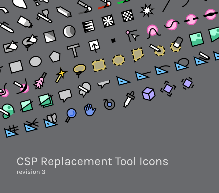 CSP Replacement Tool Icons, rev. 3 by acidscratch