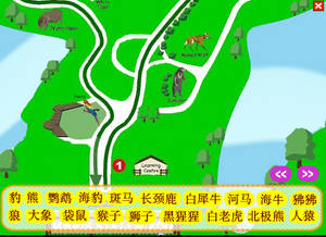 Zoo Game: map