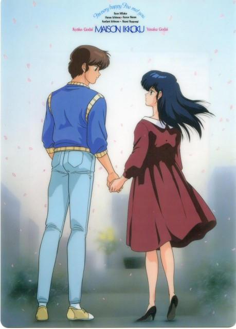 Maison ikkoku anime review by nukid101 for Anime maison ikkoku
