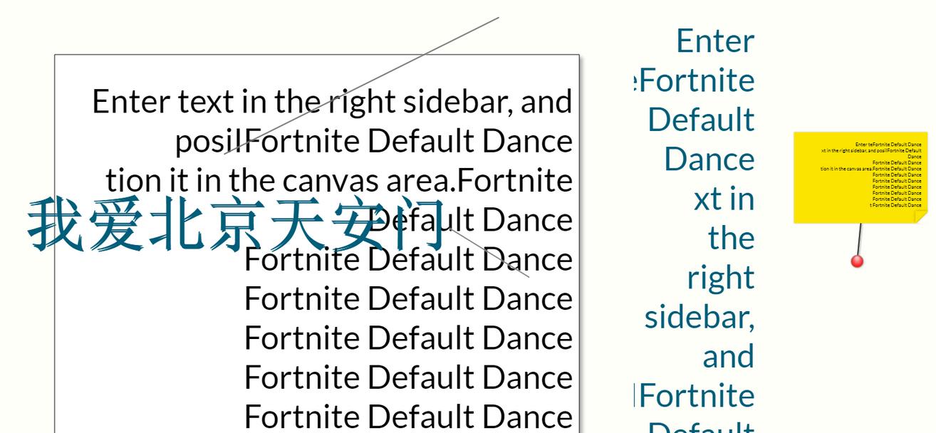 Fortnite Default Dance by pesopeso1231 on DeviantArt