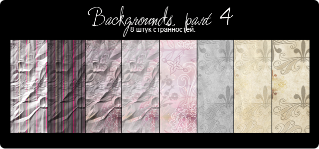 Backgrounds-4 by Lillehanna