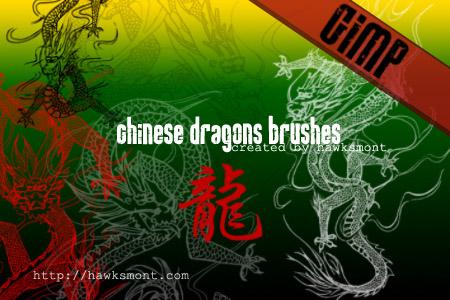 GIMP: Chinese Dragons