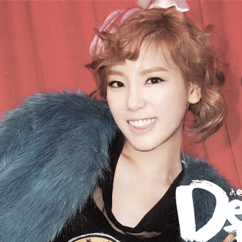 Taeyeon Photopack 1 (6 pics) by taengss by taengss