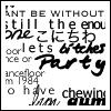 pretty text by lovect