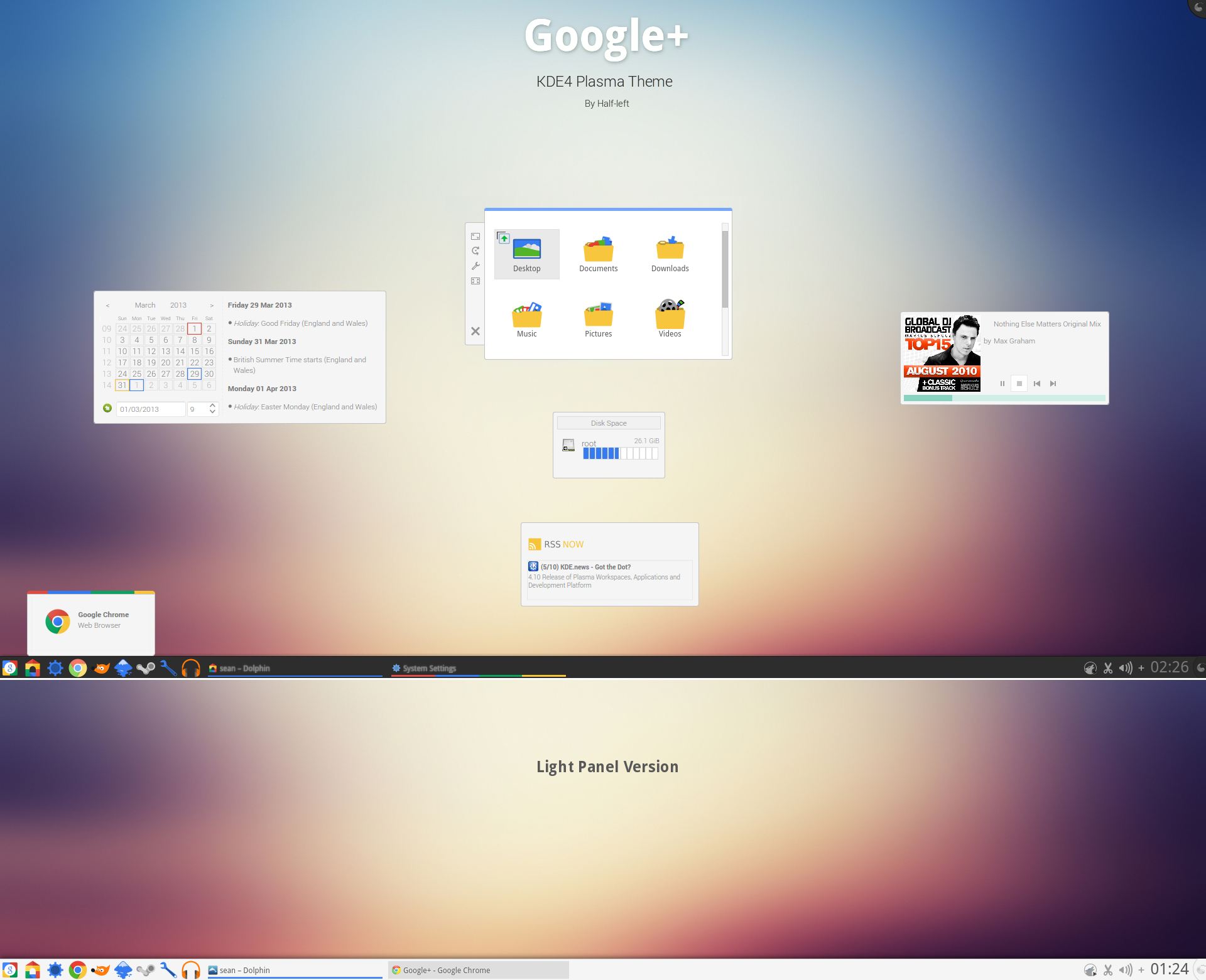 KDE4 - Google+ by half-left
