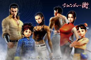 Unused Shenmue City/Town Art