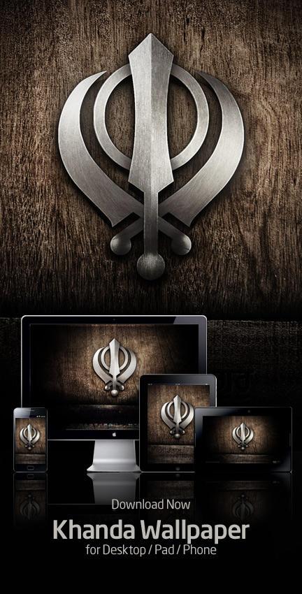 Khanda Wallpaper 2012 By Tj Singh On Deviantart