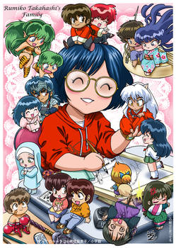 Rumiko Takahashi's Family