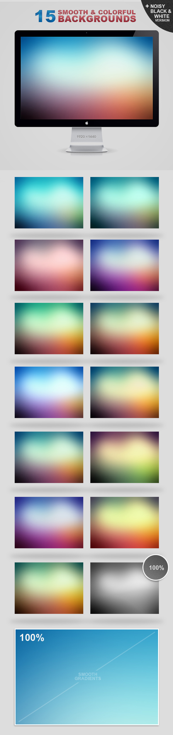 15 Soft Backgrounds