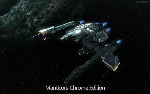 Manticore Chrome Edition 3D Preview animatedGIF