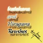 Katakana and Hiragana Brushes