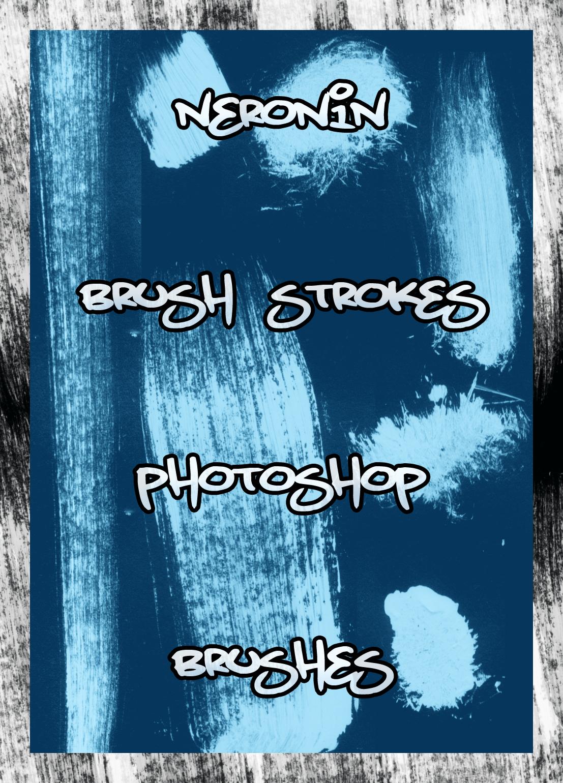 brush strokes brush