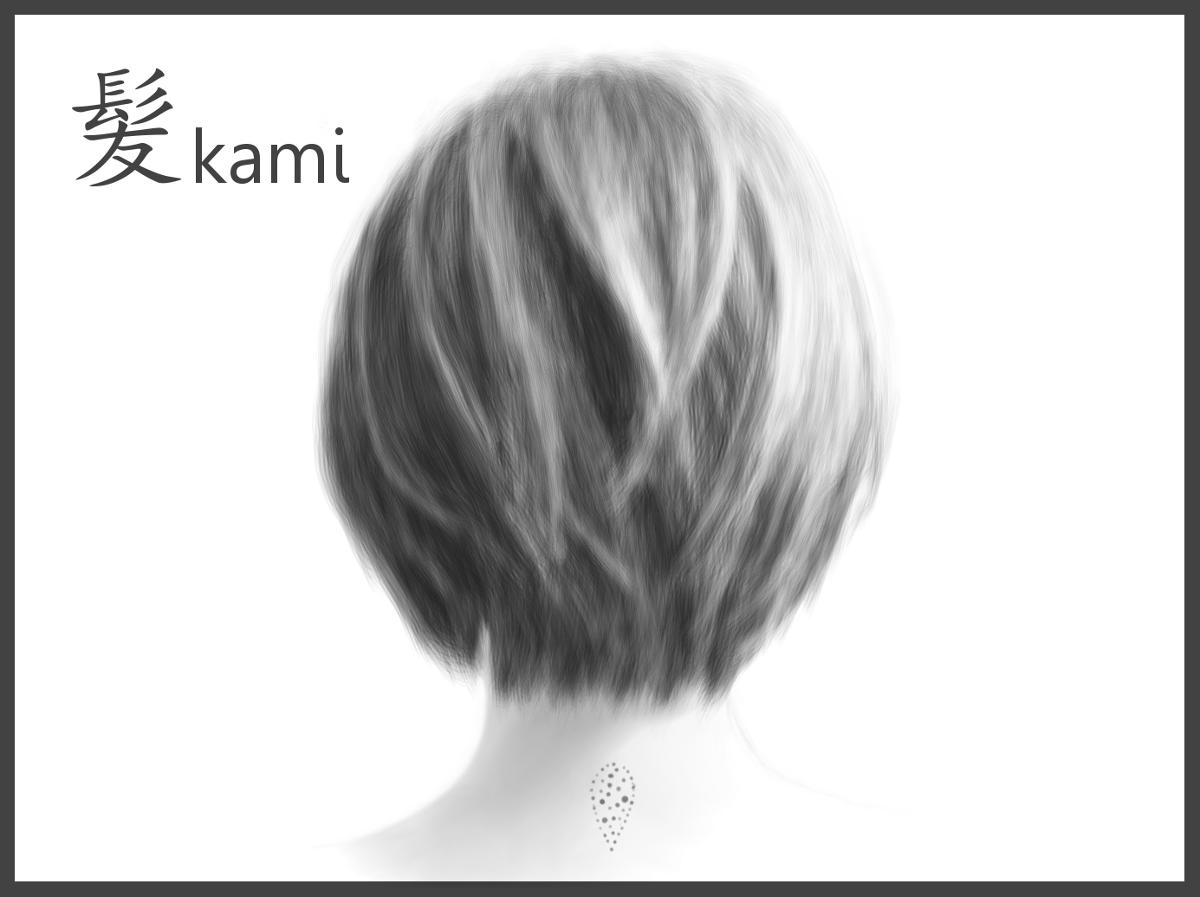 Kami Hair Brush E For Gimp By Dev Moon On Deviantart