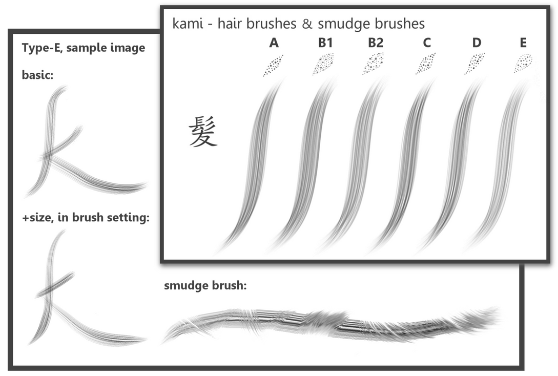 kami_#Hair and Smudge Brushes_for Krita by dev-moon