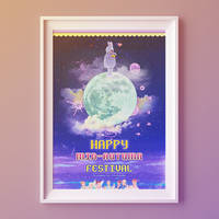 171004 / BTS x Happy Mid-Autumn Festival by ChanHyukRu