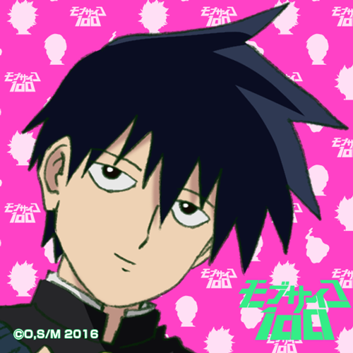 Avarice 1 [Kageyama Ritsu x Reader] by abvore on DeviantArt