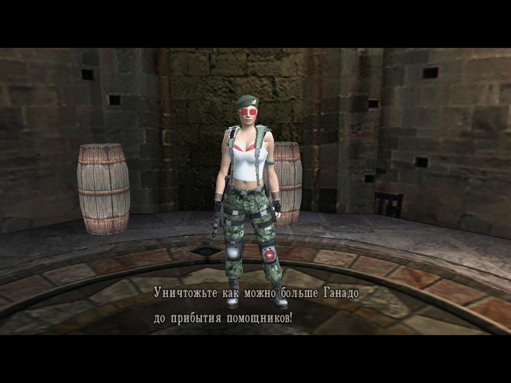 Resident Evil 4' Sie mod by lezisell on DeviantArt