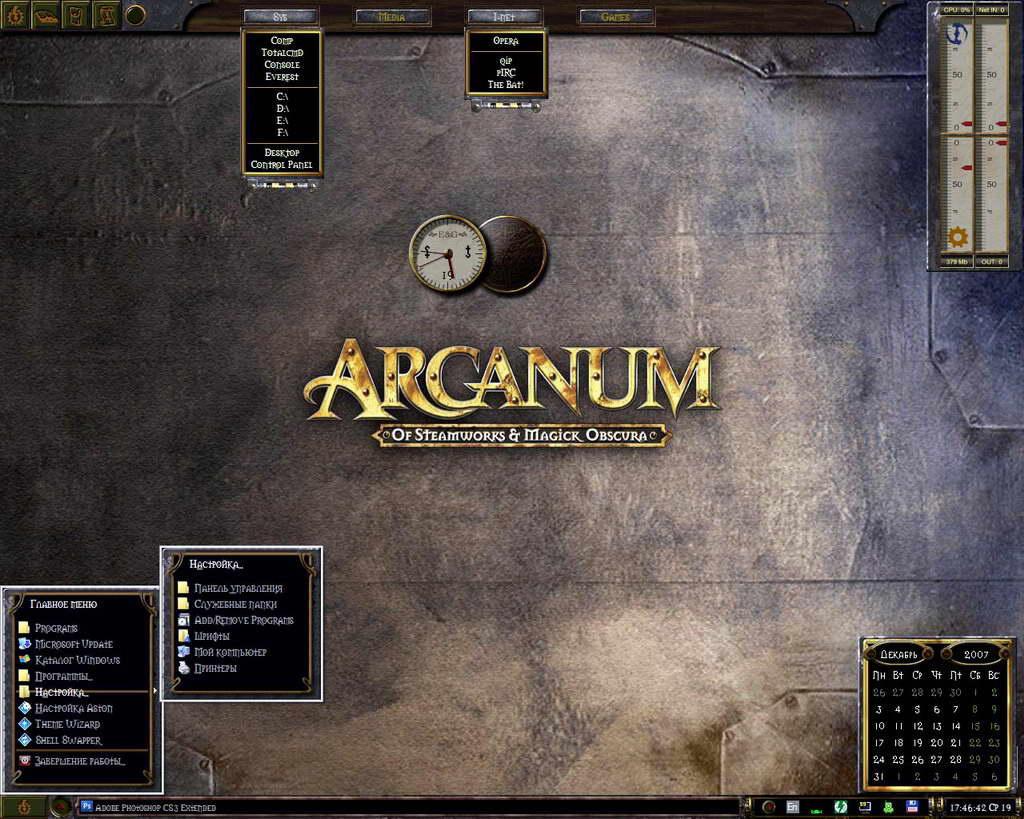Arcanum Theme v1.2 by T-xx