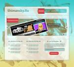 Grungy Web Portfolio PSD