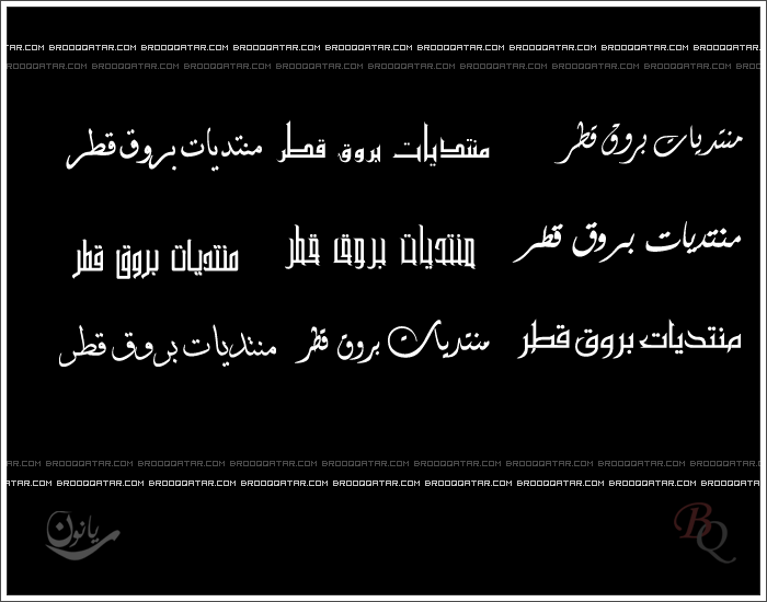 Arabic Fonts by Rhyannon-BrooqQatar on DeviantArt