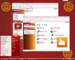 Redvista 3.0 by DZart