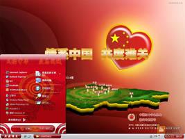China_Unity is Strength by DZart