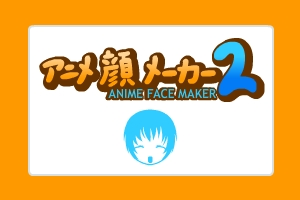 Anime Face Maker 2 by gen8