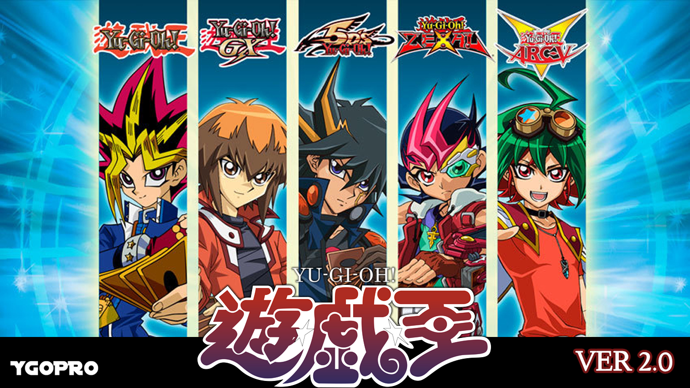 Yugioh Anime Cards 2 1 by Septimoangel12 on DeviantArt
