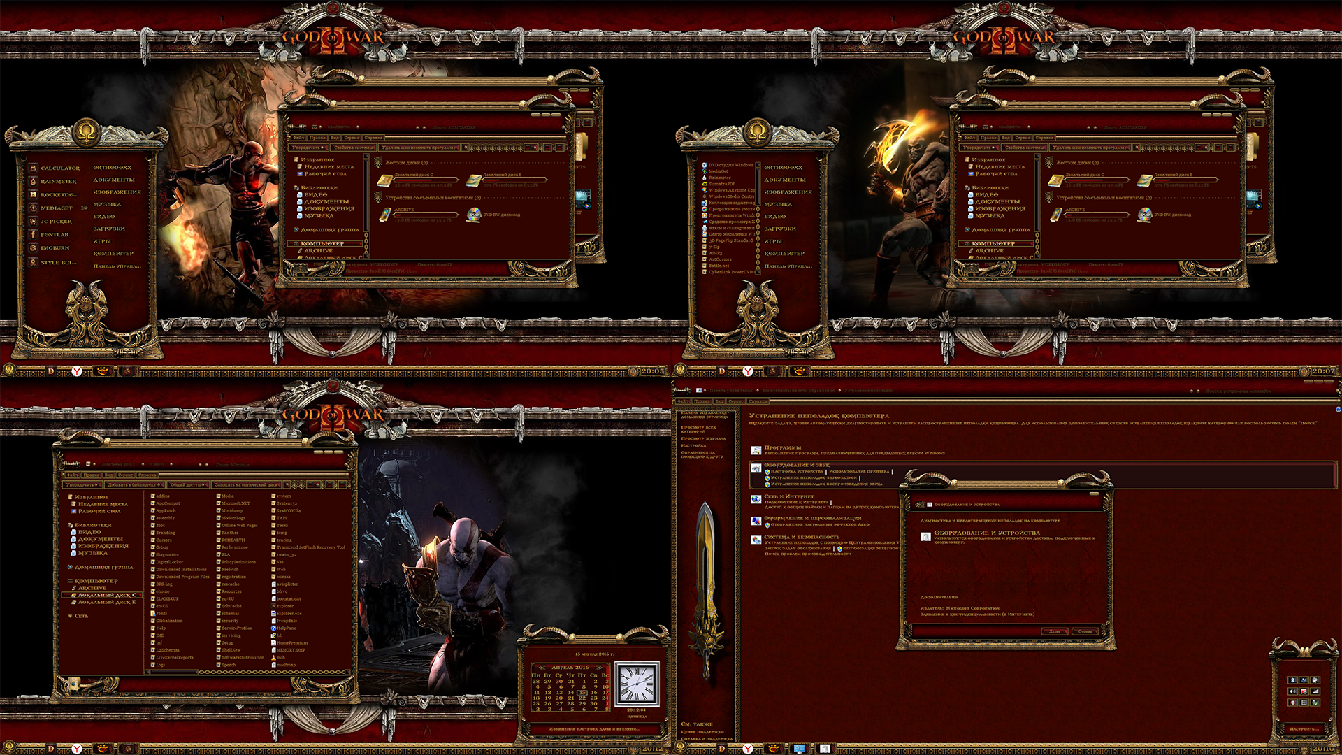 GOD OF WAR theme by ORTHODOXX67