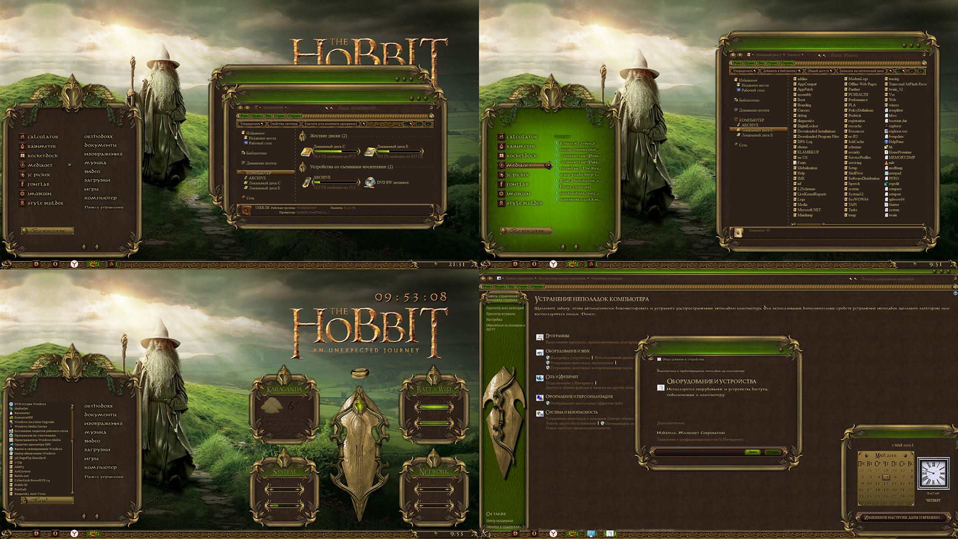 Hobbit gmail theme - Hobbit Theme For Windows 7 By Orthodoxx67
