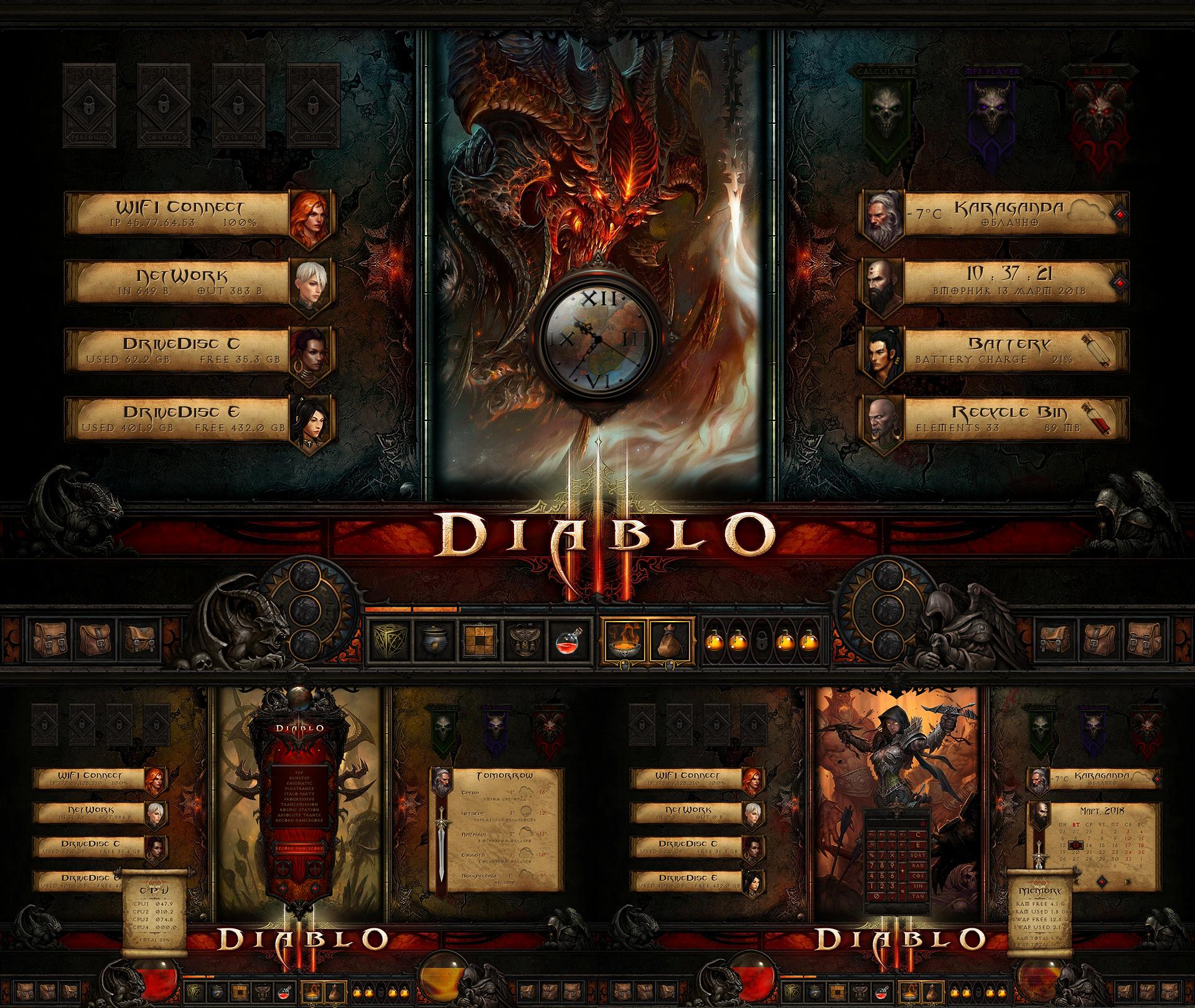 Diablo 3 Wallpaper 1920x1080: DIABLO III Theme For Rainmeter By ORTHODOXX67 On DeviantArt