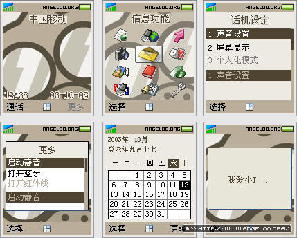 Mask Theme for Sony Ericsson. by Angeloo