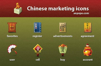Chinese marketing icons