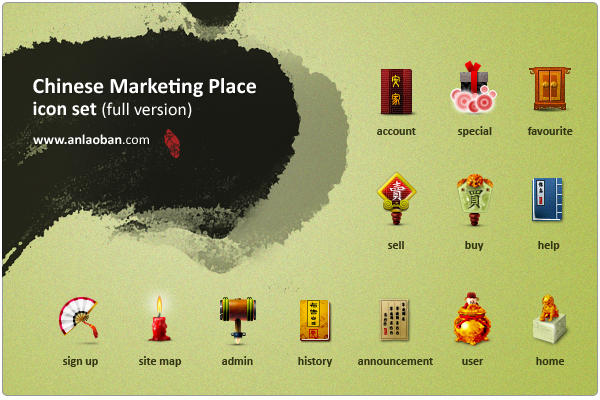 Marketing icons full version