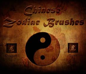 Chinese Zodiac Brushes by Dasha444