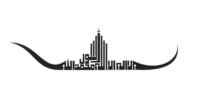 Calligraphy in vector by syedmaaz on deviantart