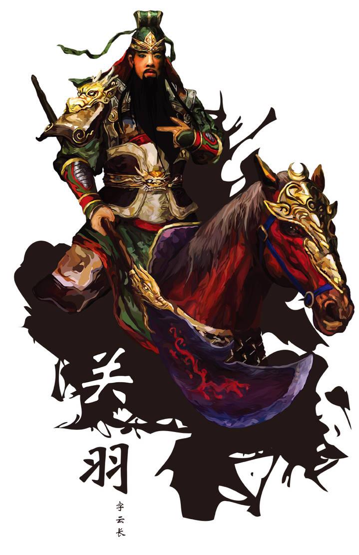 Guan Yu by 98heaven on DeviantArt
