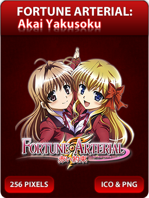 FORTUNE ARTERIAL MANGA DOWNLOAD