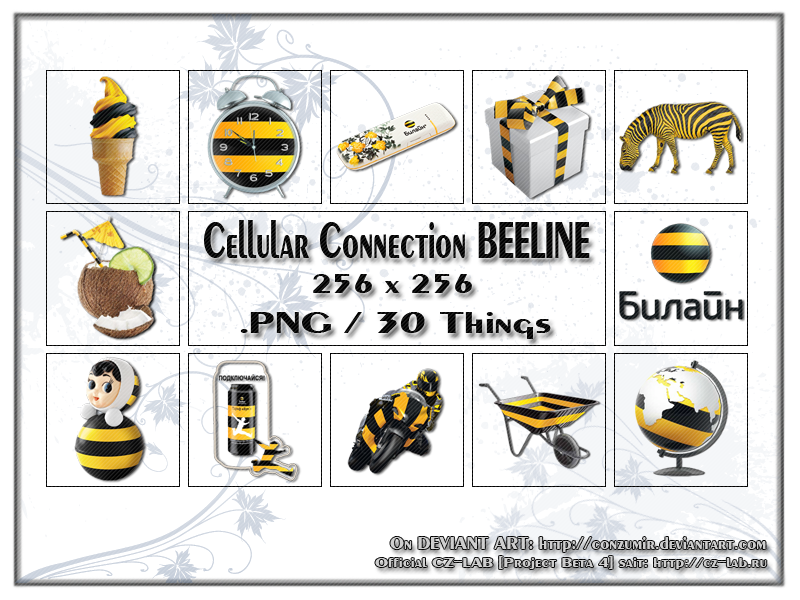 Cellular Connection Beeline by conzumir