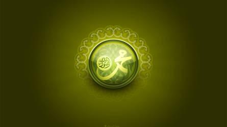Prophet Muhammad PBUH by 3nc