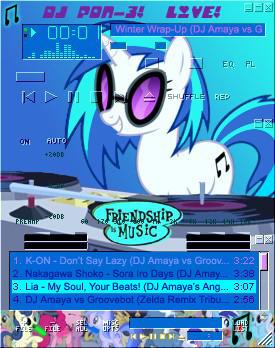 DJ PON-3 amp by shadesmaclean