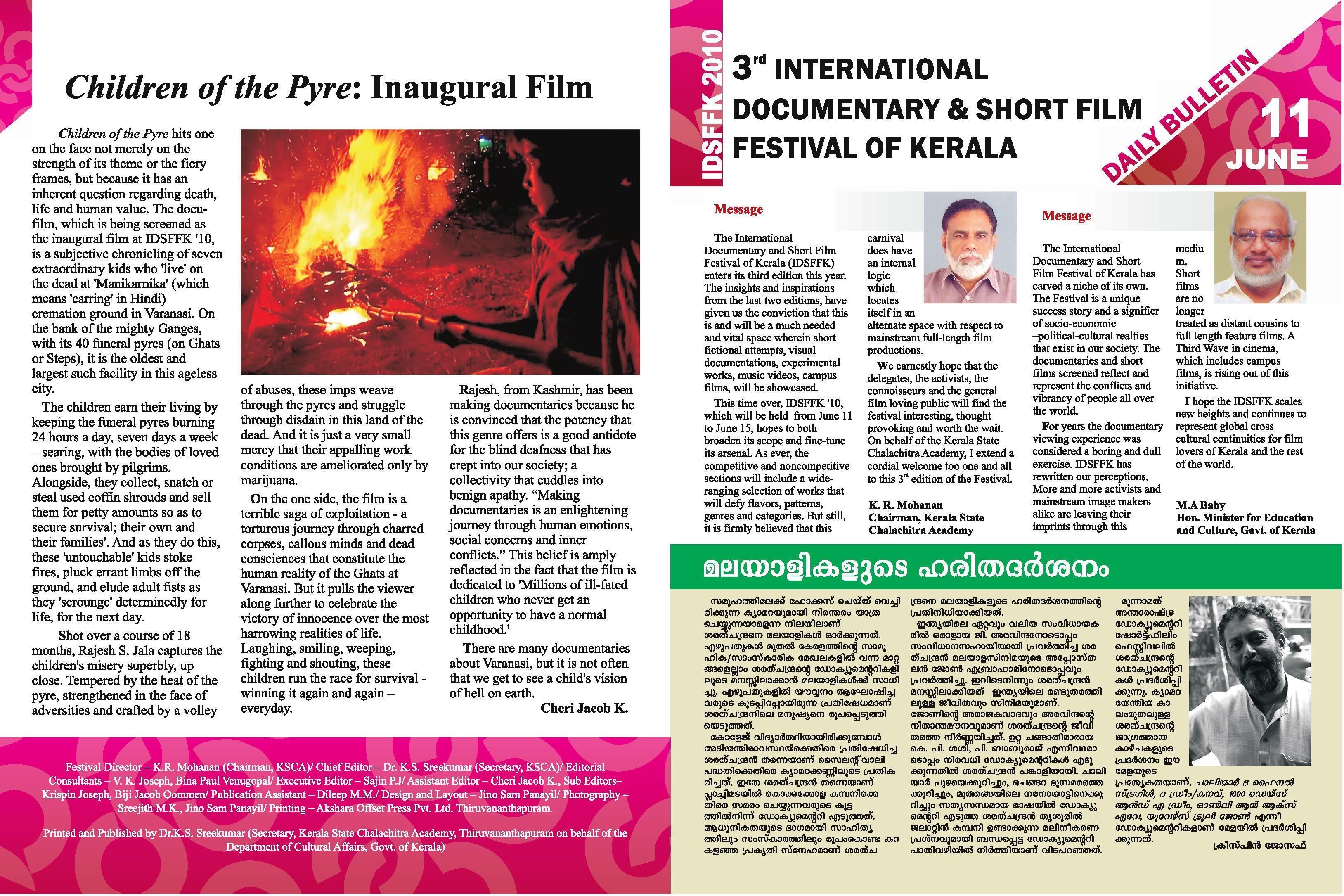 IDSFFK 2010 Bulletin by jinosampanayil