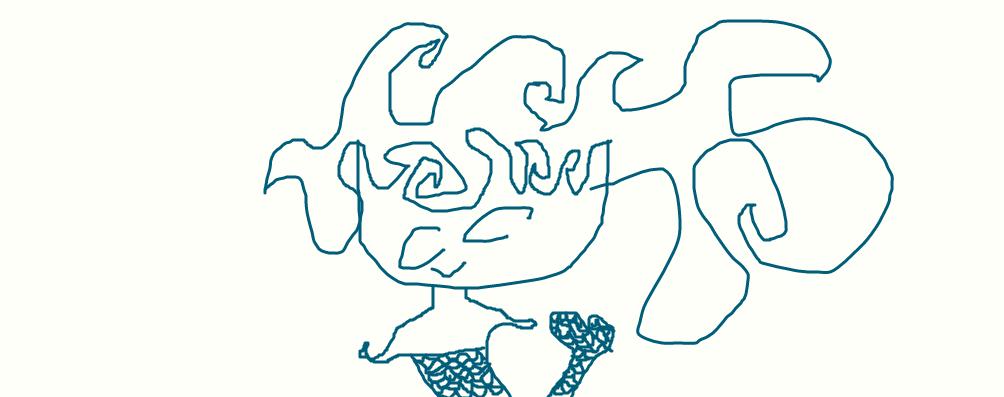 Mermaid by oceanofmilk
